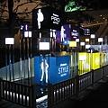 DOCOMO贊助的廣告燈飾