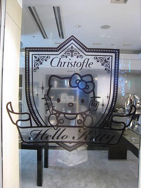 法國頂級銀器品牌Christofle的櫥窗