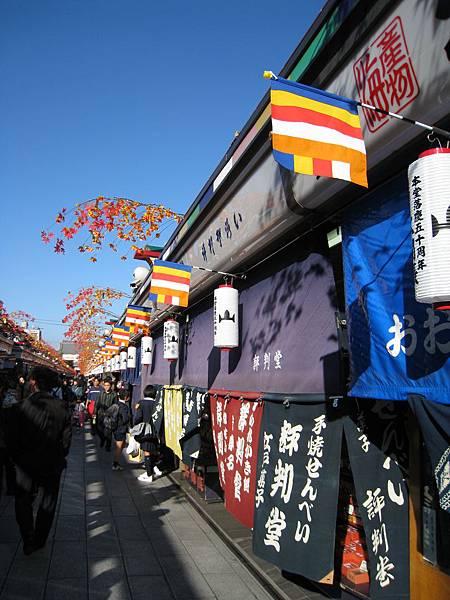 上次來時商店街掛的是櫻花飾,這次隨著季節換成了楓葉