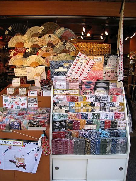 扇子和手巾的專賣店