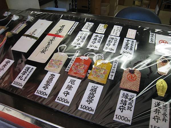 淺草寺的御守不便宜,大概都在一千日圓左右