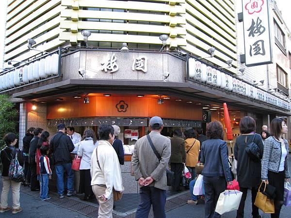 我們原本打算去「梅園」吃日式甜點當下午茶