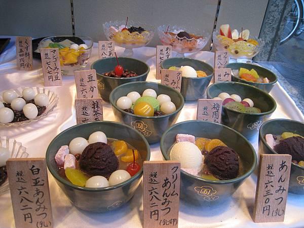 梅園櫥窗裡的日式傳統甜點