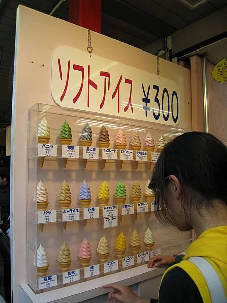 各種奇妙口味的霜淇淋,讓小妹妹無法抉擇