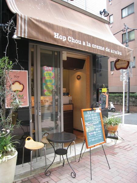Hop Chou a la Creme賣的是好吃的脆皮泡芙