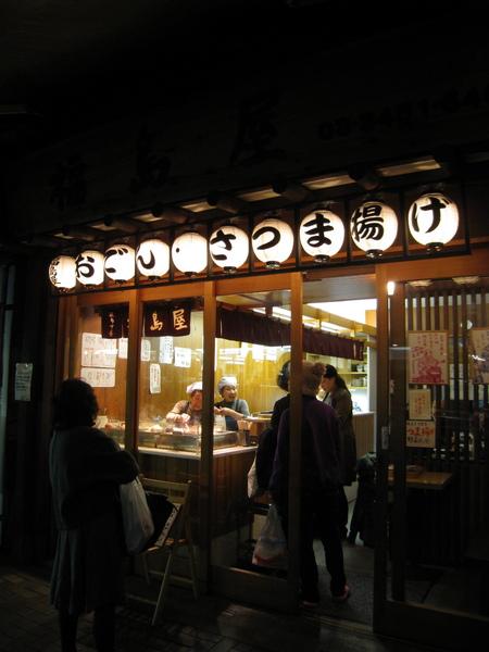 麻布十番商店街上的「福島屋」,天冷時生意非常好