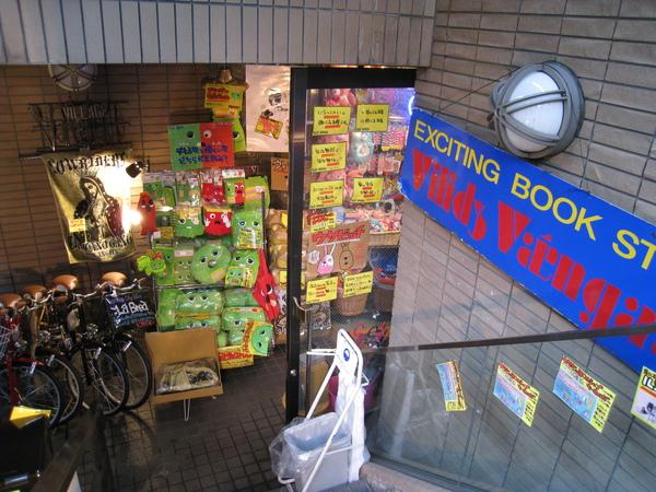 這裡很像高級版的十元商店,商品都很奇妙,可惜店內不能隨便拍照