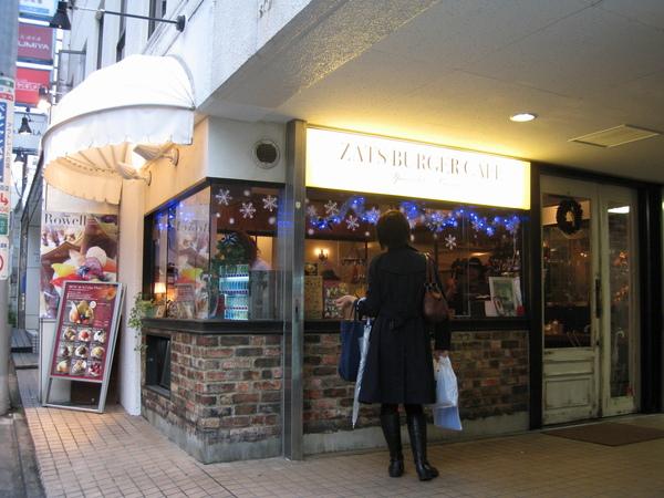 之前我們沒聽過這家店,但遠遠就聞到好香的漢堡味