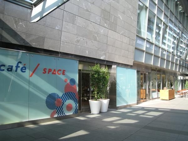 Hills Cafe / Space 經常租給企業辦活動,佈置成「期間限定」主題咖啡館