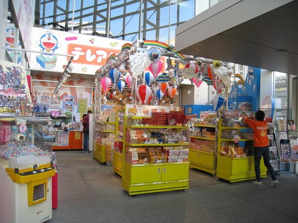 朝日電視台節目週邊商品販賣部