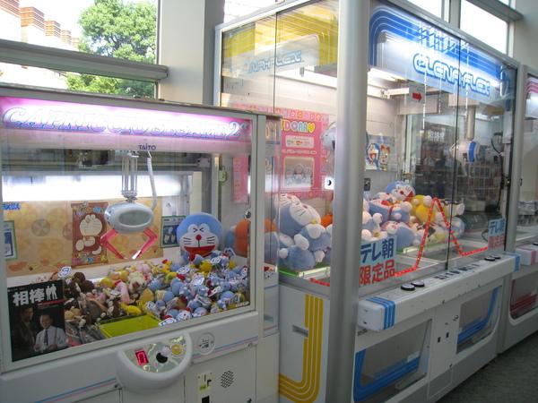 哆啦A夢夾娃娃機