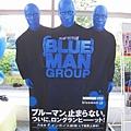東京BLUE MAN GROUP的宣傳看板。我只看過紐約的