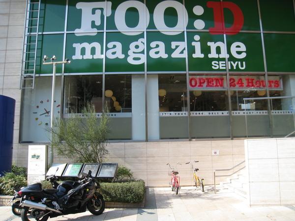 在FOO:D Magazine購物的老外比日本人還多