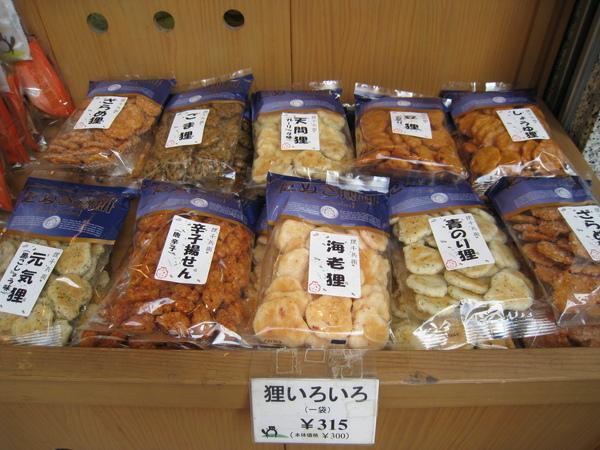 有些口味對台灣人而言偏鹹,建議購買前先進店內試吃