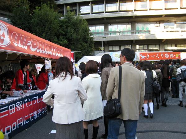 這是我第一次逛日本的學園祭