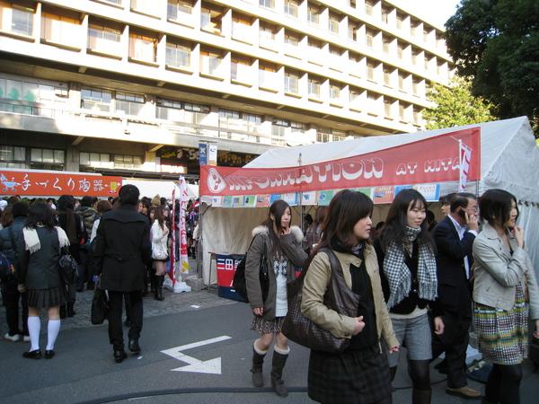 學園祭的性質,大概類似台灣學校的校慶園遊會