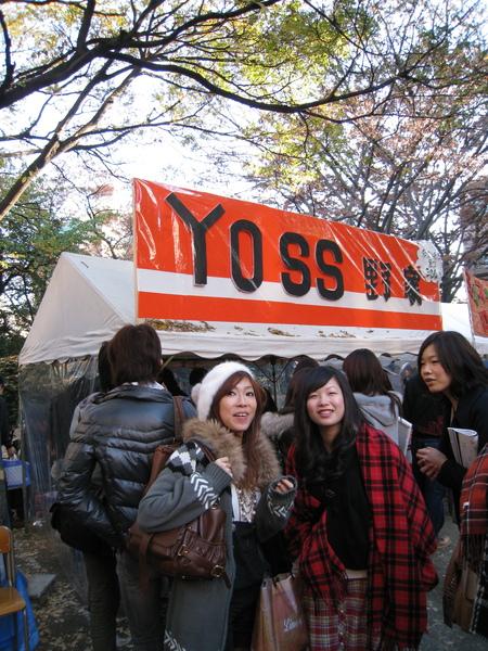這個攤位應該是kuso「吉野家」的招牌吧