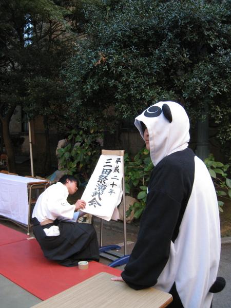 熊貓先生也來看武術表演