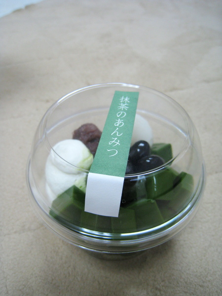 紅豆小湯圓抹茶寒天沒有我想像中的好吃,下次應該不會再買