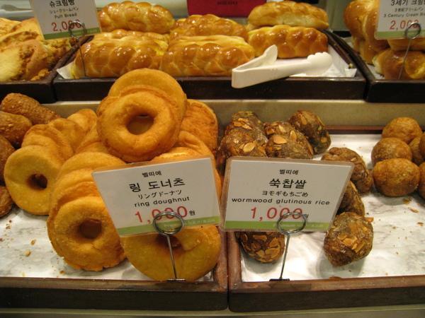 除了西式麵包,這裡也賣很多韓國口味的麵包