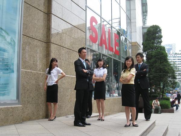 一群很嗨的韓國上班族