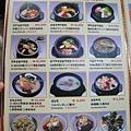 菜單總共只有兩頁,我們一人點了一個石鍋鮮肉拌飯