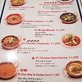 雞肉咖哩菜單,第一次光顧,決定點五顆星推薦的招牌Chicken Tikka Masala 1300円