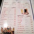 大白點了Mango Lassi 480円,還有原味、香蕉、草莓、玫瑰幾種口味可選