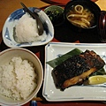 我點的主菜是黒むつの柚香焼き(柚香炭烤黑鯥魚)