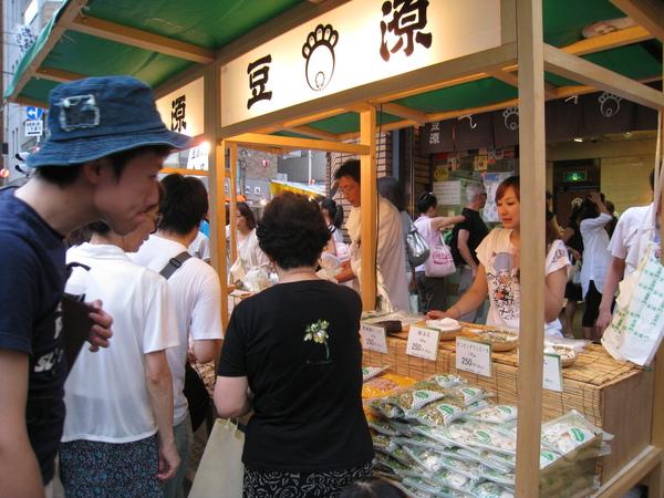 許多麻布十番有名的老店也都有擺攤,例如專賣豆類點心的「豆源」