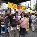 台灣每年都有來擺攤,今年天氣熱,生意特別好