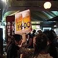 Yebisu啤酒一杯400日圓,小姐叫賣的很用力