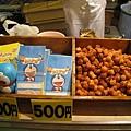一小袋500日圓,大袋1000日圓,味道不錯但口感稍嫌乾硬