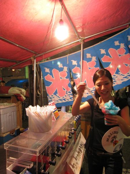 啊,好想回台灣吃四果冰