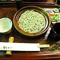 「せいろそば」,蒸籠蕎麥麵,¥1,260