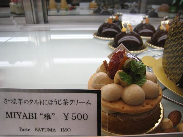 10/24之三:Miyabe(雅),甘藷塔佐杏仁奶油和焙茶奶油