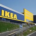 IKEA新三鄉店超大一間