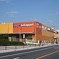 在IKEA沒找到我們想要的傢俱,轉戰附近的另一家複合式大型購物商場:LaLaport