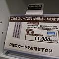 ニトリ寬88cm*深30cm*高180公分的白色大書櫃,日幣11,900,免費宅配到家,比運費高材質差的IKEA划算