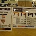 我家人丁單薄又少有客人,所以只先買了兩張椅子,未來有需要再說