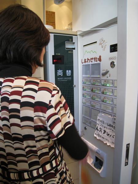 第一次見到有自動售票機的霜淇淋店,我還以為只有拉麵店或牛丼店之類的才愛用。(背影是路人小姐的)