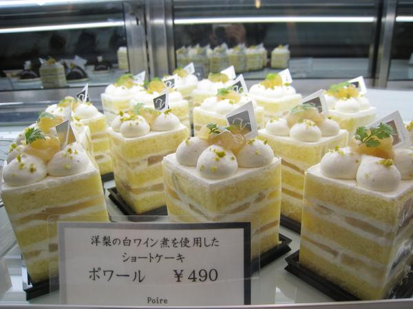 餐後就近在Tokyo Midtown的Toshi Yoroizuka買了外帶甜點