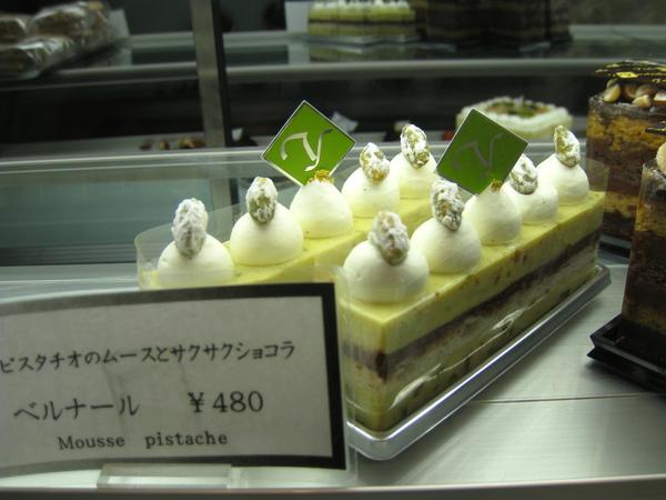 開心果巧克力慕斯 480円