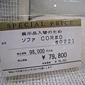 很幸運,剛好現場有展示品出售,原價98,000,展示品折扣價79,800