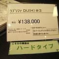 缺點是有點小貴,底價13萬8,加上兩個頭枕6,600*2,總價為151,200