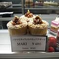 Maki是香蕉焦糖杯裝甜點,打算留著當週一吃