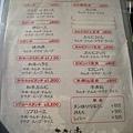 きらく亭的午間套餐menu,大部份都是在 ¥1,000左右
