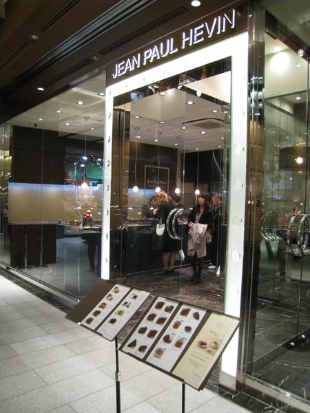 Tokyo Midtown B1的Jean Paul Hevin店面小巧精緻