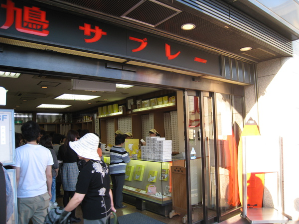 豐島屋光是在鎌倉市就有五家店,這家是本店