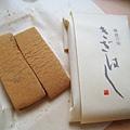 日式甜點「きざはし」,吃起來有點像蕨餅